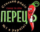 Перец FM