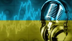На радио возросла квота украиноязычного контента